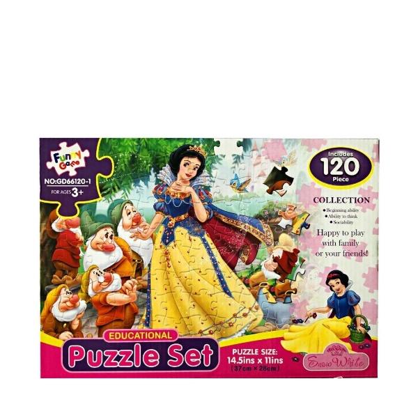 Пъзел 120 части-любима принцеса