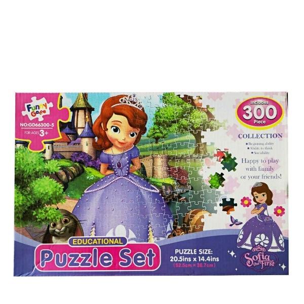 Пъзел 300 части-любима принцеса