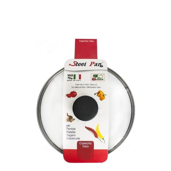 Капак за тенджера 20 см - Steel Pan