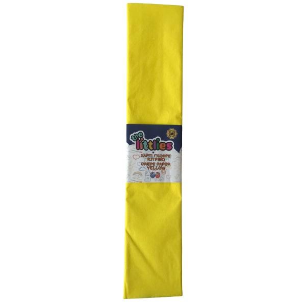 Креп хартия - Жълта
