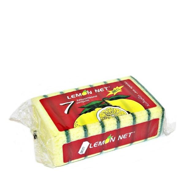 Домакински гъби 7 бр- Lemon