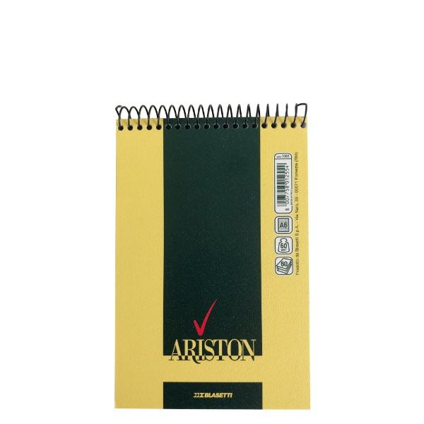 Бележник А6 - Ariston