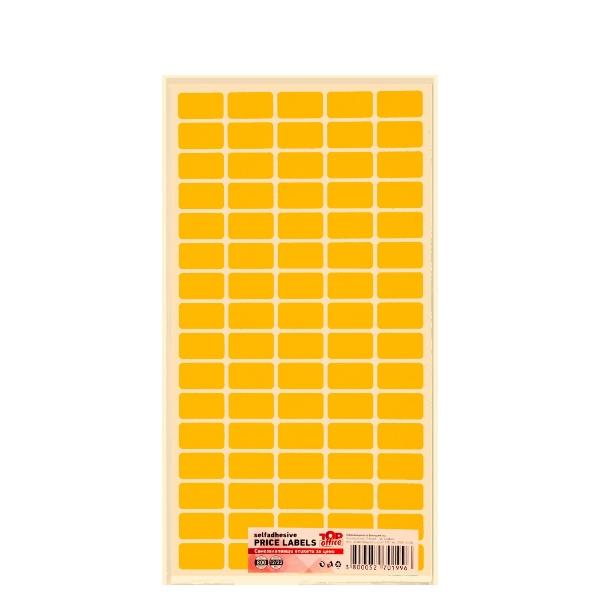Самозалепващи етикети за цени 12/22 мм - Оранжеви