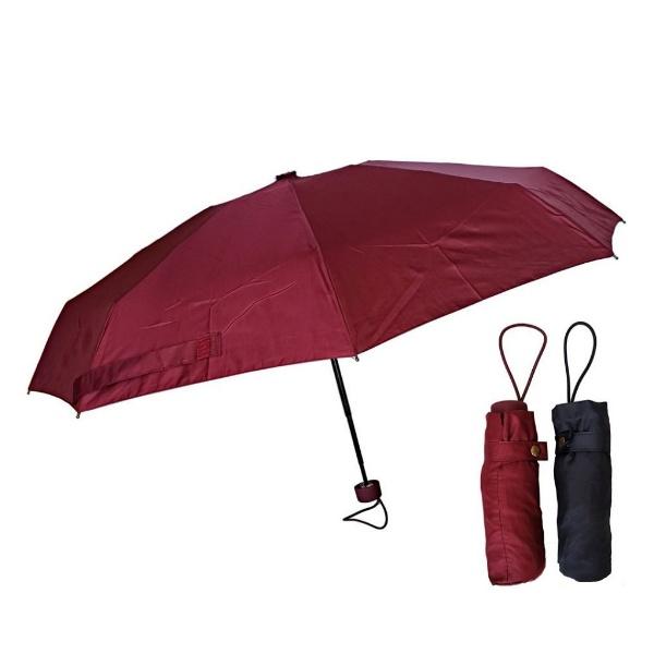 Автоматичен чадър 60 см